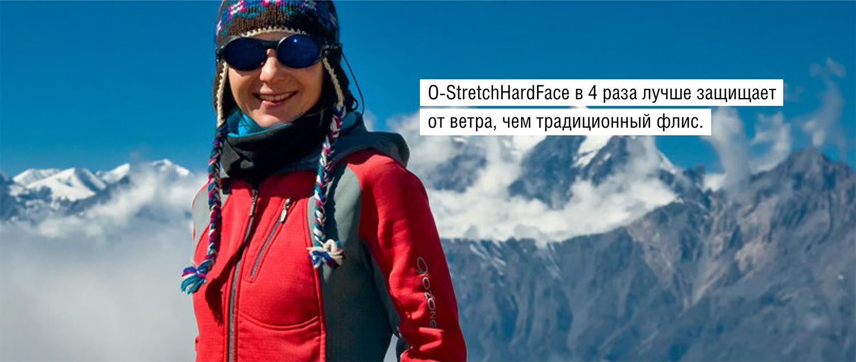 Флис и утепляющий слой, одежда из флиса o-stretch hard face