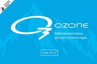 Компания Oз Ozone — партнер сервисной программы для членов Федерации Альпинистов России (ФАР).