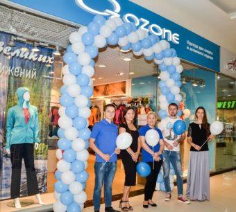 Победители розыгрыша в фирменном магазине O3 Ozone