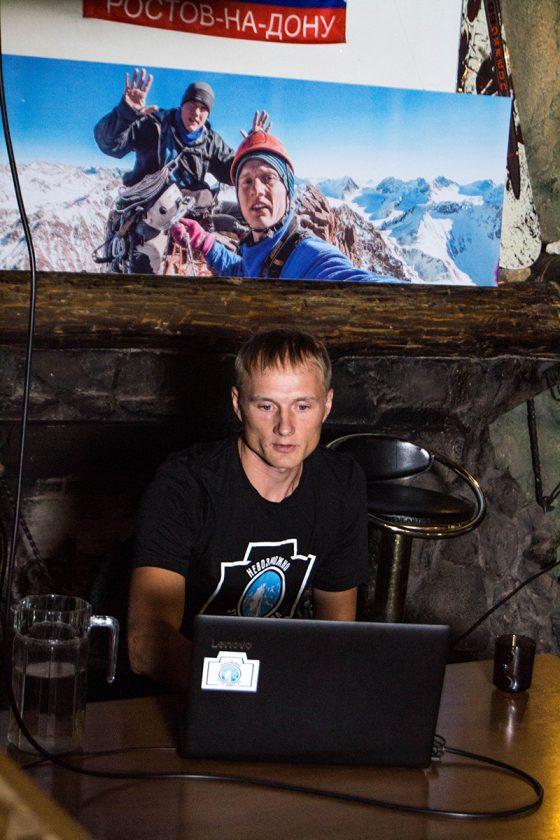 Фотовыставка о горах и людях. Встреча с Евгением Глазуновым