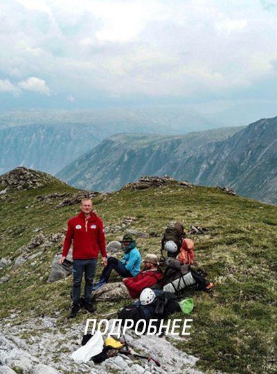 «Русская Патагония» или экспедиция к Южно-Муйскому Хребту